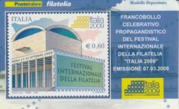 TESSERA FILATELICA  FESTIVAL INTERN. FILATELIA VALORE 0,6 ANNO 2008  (TF441 - 1946-.. République