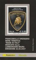 TESSERA FILATELICA  LAMBORGHINI VALORE 0,85 ANNO 2007  (TF450 - 1946-.. République