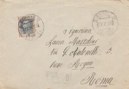LETTERA 1923 CON 50 CENT. TIMBRO S.AGNELLO ITALIANI (LN632 - Storia Postale