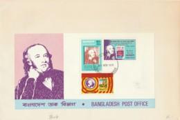 FDC 1979 BANGLADESH (LN676 - Bangladesh