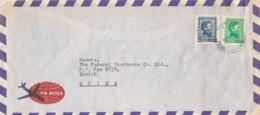 LETTERA URUGUAY ANNI 30 (LN680 - Uruguay