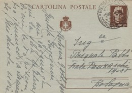 INTERO POSTALE 1945 LUOGOTENENZA L 1.20 TIMBRO BOLOGNA (LN787 - 5. 1944-46 Luogotenenza & Umberto II