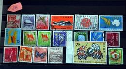 Japan Stamps - 1926-89 Keizer Hirohito (Showa-tijdperk)