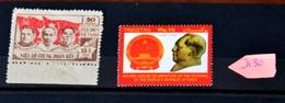 Vietnam Stamp Mao Leader China Pakistan Stamp - Vietnam