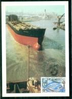CM-Carte Maximum Card # France-1977 # Tourisme # Régions - Port De Dunkerque,Hafen,haven Of Dunkerque - Maximumkaarten