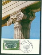 CM-Carte Maximum Card # France-1975 #Expostion Philatélique # Philatelic Exhibition  # ARPHILA  # Colonne,Säule,column, - Cartes-Maximum
