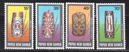 PAPOUASIE Nll GUINEE Boucliers N° 543 à 546 Neufs** Cote 5,50€ Gomme Mate - Papouasie-Nouvelle-Guinée