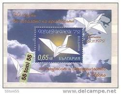 2002 30 Year Helsinki S/S – MNH  BULGARIA / Bulgarie - Bulgarie
