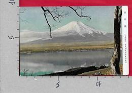 CARTOLINA NV GIAPPONE - YAMANAKA LAKE - Yamanakako - Fuji - 9 X 14 - Giappone