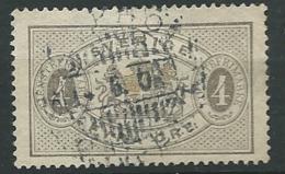 Suede , Service , Yvert N° 2 A Oblitéré  Cw 33501 - Service