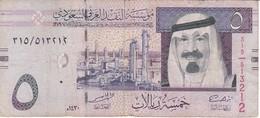 BILLETE DE ARABIA SAUDITA DE 5 RIYAL DEL AÑO 2009  (BANKNOTE) - Arabia Saudita