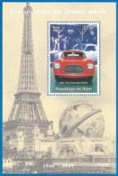 MILLENIUM 1998 Mint Block MNH(**)  Car - Fantasy Labels