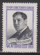 Russie N° 2188 ** En L'Honneur Du Poète Tatar Oussa Djalil - 1959 - Neufs