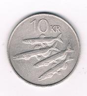 10 KRONUR 1984 IJSLAND /7212/ - Iceland