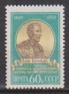 Russie N° 2187 *** Sesquicentenaire De La Naissance De Louis Braille - 1959 - 1923-1991 URSS