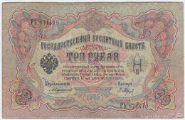 Russia P 9 B - 3 Rubles 1905 - Fine+ - Russia
