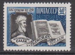 Russie N° 2162 *** 775ème Ann De La Naissance Du Poète Iranien M. Saadi - 1959 - Neufs