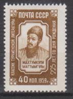 Russie N° 2226 *** 225ème Ann De La Naissance De L'écrivain Turkmène M. Makhtoumkouli - 1959 - 1923-1991 URSS
