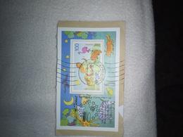 """1 Block Briefmarke """" Für Uns Kinder"""" 1996 - [7] Repubblica Federale"""