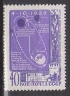 Russie N° 2229 *** Lancement De Lunik III - 1959 - Neufs