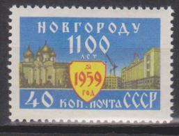 Russie N° 2218 *** 1100ème Ann De Novgorod - 1959 - Neufs