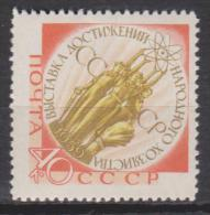 Russie N° 2221 *** Exposition Des Réalisations De L'économie Populaire à Moscou - 1959 - Neufs