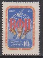 Russie N° 2201 *** 2ème Conférence Des Syndicats Ouvriers à Leipzig - 1959 - 1923-1991 URSS