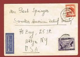 Luftpostbrief Ab Salzburg Nach U S A Sanoker Relief Society 3.40 Sch.   ; 2 Scan - 1945-60 Briefe U. Dokumente