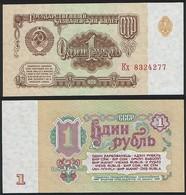 Russia P 222 - 1 Ruble 1961 - UNC - Russia