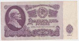 Russia P 234 B - 25 Rubles 1961 - Fine+ - Russia