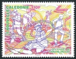 NOUV.-CALEDONIE 2015 - Yv. 1247 ** TB - Culture De L'igname II  ..Réf.NCE24201 - Nuovi