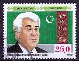 TURKMENISTAN Mi. Nr. 9 O (A-6-21) - Turkmenistan