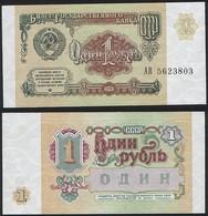 Russia P 237 - 1 Ruble 1991 - UNC - Russia