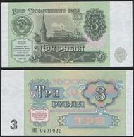Russia P 238 - 3 Rubles 1991 - UNC - Russia