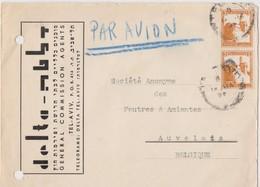 Palestine Lettre Vers La Belgique 1937, Scan R/V. - Palestine