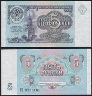 Russia P 239 - 5 Rubles 1991 - UNC - Russia