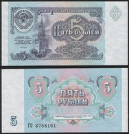 Russia P 239 - 5 Rubles 1991 - UNC - Russland