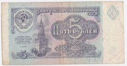 Russia P 239 - 5 Rubles 1991 - Fine+ - Russia
