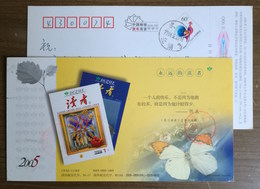 Butterfly,Musical Instrument Flute,China 2005 Duzhe Magazine Advertising Pre-stamped Card - Music