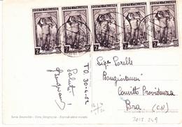30/4/1952 CARTOLINA  CON  ITALIA  AL  LAVORO PURA - 1946-.. République