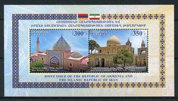 2017 - ARMENIA - MOSCHEA E CATTEDRALE / MOSQUE AND CATHEDRAL - EM. CONGIUNTA CON L'IRAN / JOINT ISSUE WITH IRAN. MNH. - Emissioni Congiunte