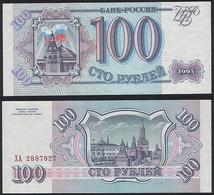 Russia P 254 - 100 Rubles 1993 - AUNC - Russia