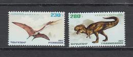 2017 - ARMENIA - ANIMALI PREISTORICI / PREHISTORIC ANIMALS. MNH. - Prehistorics