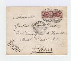 Sur Enveloppe Paire De Timbres Empire Russe Armoiries 5 K. Lilas. CAD Mockba 1909. (776) - 1857-1916 Empire