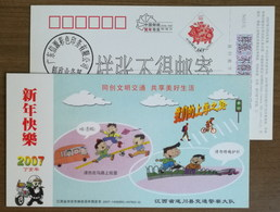 Play Game On Road,stride Over Railings,bicycle Cycling,policeman Motorcycle,CN07 Traffic Police PSC Specimen Overprint - Accidents & Road Safety