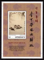 DOMINICA - 1997 CHINESE LUNAR NEW YEAR $2 MS SG MS2212 FINE MNH ** - Dominica (1978-...)