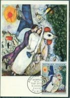 CM-Carte Maximum Card # 1963-France # Art -Peinture-Gemälde-Painting By Chagall, The Fiances At The Eiffel Tower,Paris - Maximumkaarten