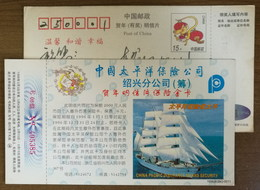 Sailing Ship,sailing Yacht,reciver Personal Accident Insurance For One Year,CN96 Pacific Insurance Shaoxing Branch PSC - Maritime