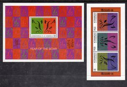 DOMINICA - 1995 CHINESE LUNAR NEW YEAR MS PAIR SG MS1958 & MS1959 FINE MNH ** - Dominica (1978-...)