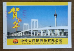 Macao West Bay Bridge,China 2006 China Raiway Major Bridge Engineering Company Advertising Pre-stamped Letter Card - Puentes